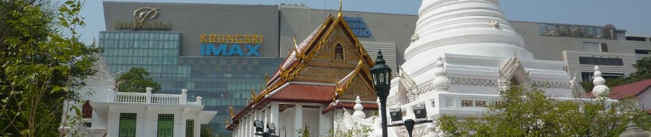 Juxtapostion of old and new - Wat Pathum Wanaram and Siam Paragon