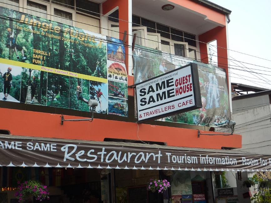 Same Same Guesthouse Chiang Mai P1150046